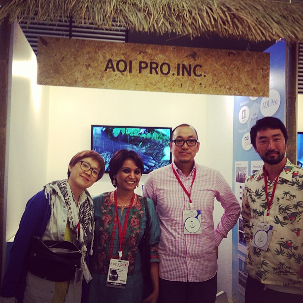 AOI Team!!!