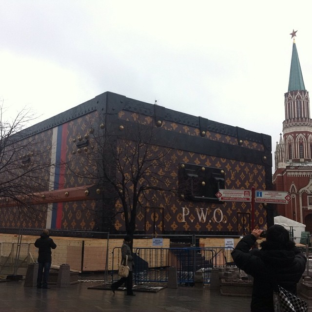 LV@red square! its huge!