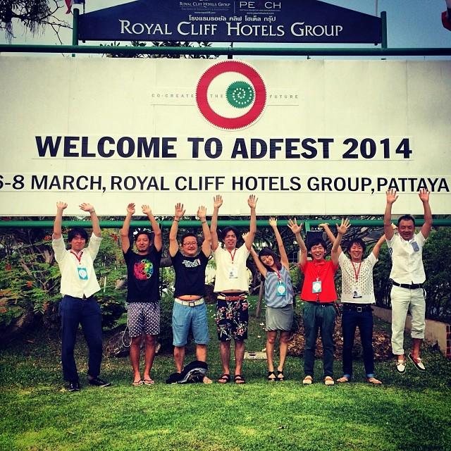 The AOI team!
