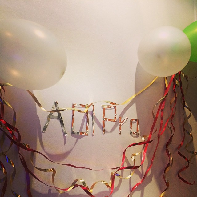 AOI Pro. House Party.