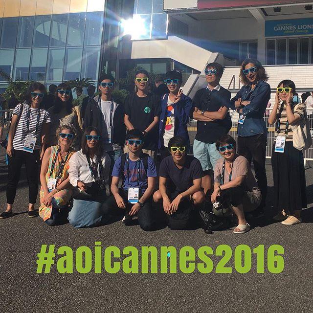 AOI Pro team! #aoicannes2016 #canneslions2016