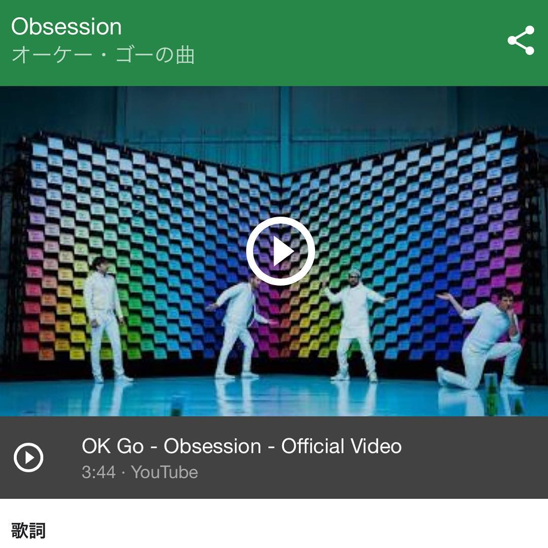 its out OKGO Obsession. Please see it with 4K setting!