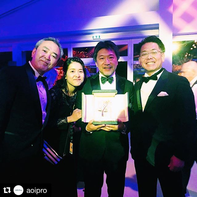 "Our film ""Shoplifters"" won Palme d'Or at Cannes film festival!!!! 「万引き家族」パルムドール受賞!! #Repost @aoipro・・・We, AOI Pro. are extremely proud and honored that our film ""Shoplifters"" directed by Hirokazu Kore-eda has won the most prestigious Palme d'Or at the 2018 Cannes Film Festival!! This is the first time in 21 years for a Japanese film to win the Palme d'Or, and only the 5th time in history! Congratulations to everyone who worked on it!From the left: Producer Akihiko Yose (AOI Pro.), Assistant Producer Megumi Banse (AOI Pro.), Director Hirokazu Kore-eda, AOI Pro.'s President Yasuhito Nakae*当社出資・制作、是枝裕和監督の映画「万引き家族」が、カンヌ国際映画祭で最高の栄誉であるパルムドールを受賞しました!!日本作品で5度目、21年ぶりの快挙です!関係者の皆さま、おめでとうございます!左から: 授賞式に参加した当社プロデューサー 代情明彦、当社アシスタントプロデューサー 伴瀬萌、是枝裕和監督、当社代表取締役 中江康人#PalmedOr #パルムドール#カンヌ国際映画祭 #是枝裕和 #hirokazukoreeda#Shoplifters #万引き家族 #uneaffairedefamille #cannes2018 #CannesFilmFestival#aoipro #aoidailylife #producer #assistantproducer #global #creativity #production #president #cinema #film"