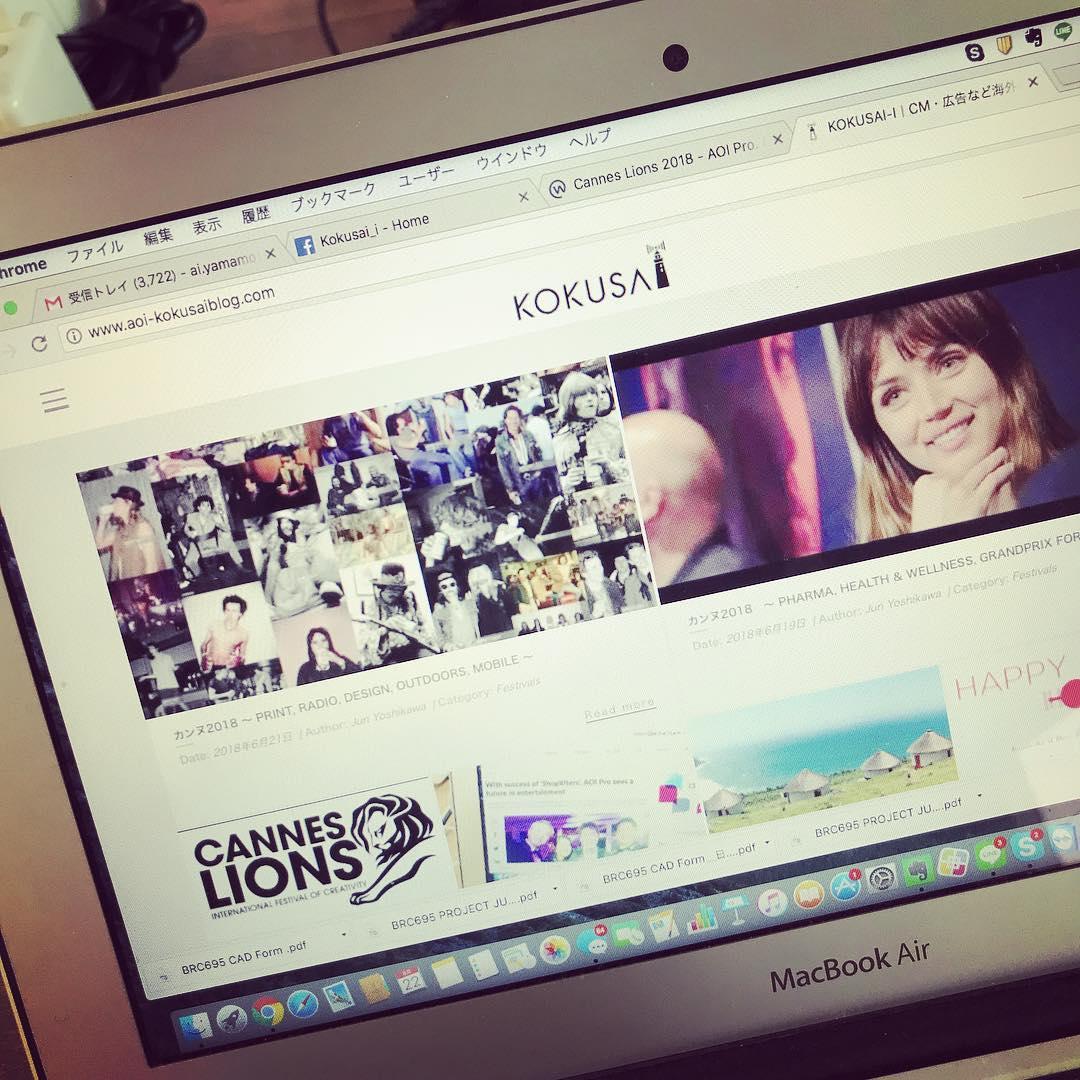 カンヌ情報ブログに続々とアップ中〜 Whoever can read Japanese, we're posting articles about Cannes to our Japanese blog:) link in bio