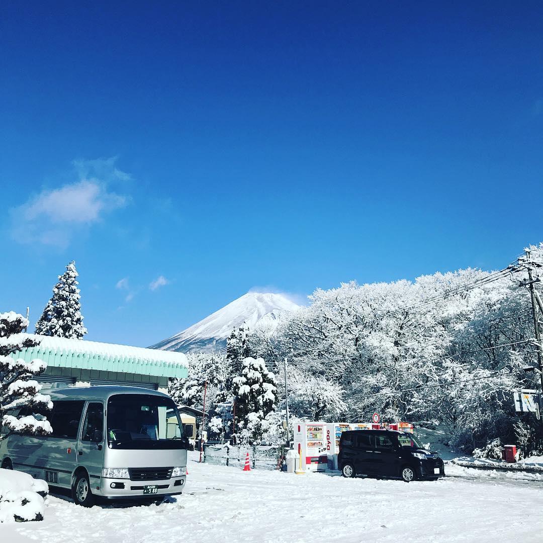 Mt Fuji!!!