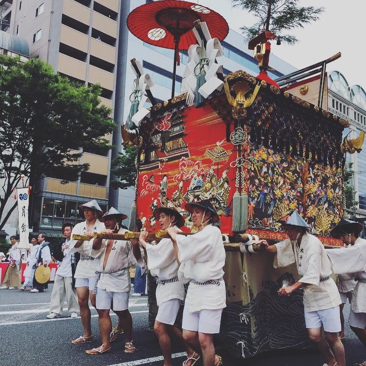 This week's update from AOI Global: Kyoto Gion Matsuri