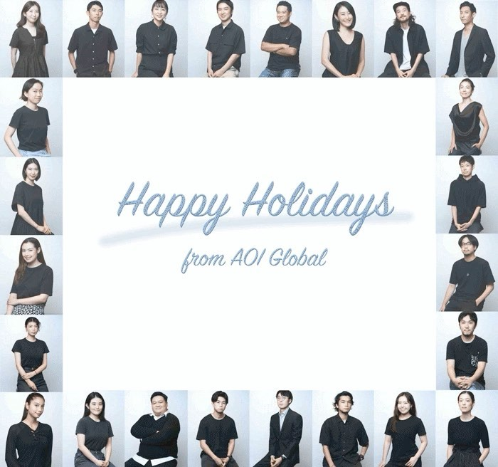 _ Holiday greetings, from all of us at AOI Pro. GLOBAL️ Warmest thoughts and best wishes for a wonderful holiday and a Happy New Year
