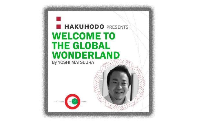 HAKUHODOadfest2014