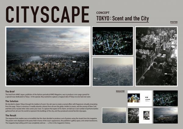 wwd-cityscape-600-48462